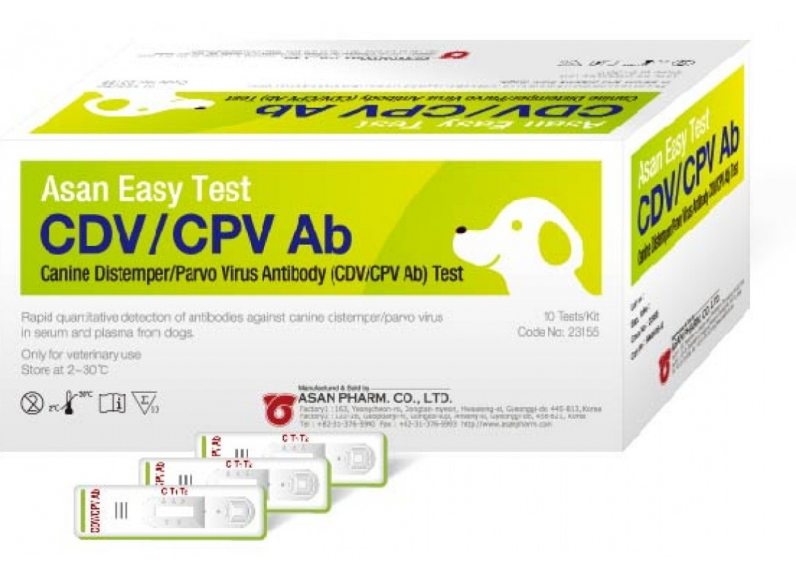 Asan Easy Test CDV/ CPV Ab